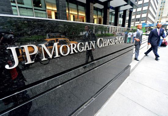 支付要变天?摩根大通推出首个由美国银行支持的加密货币