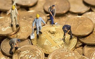 有研究称华铁科技等上市公司正秘密参与比特币挖矿