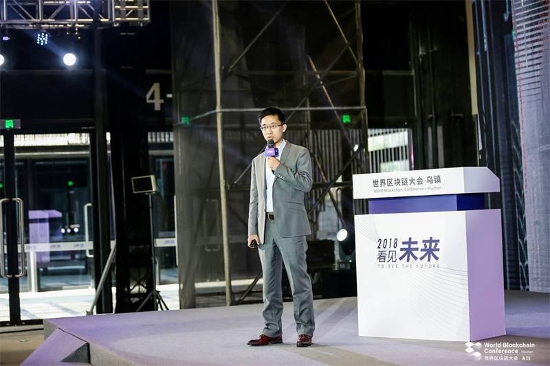 乌镇·肖磊:从点燃梦想到发起对抗,比特币处在什么历史阶段