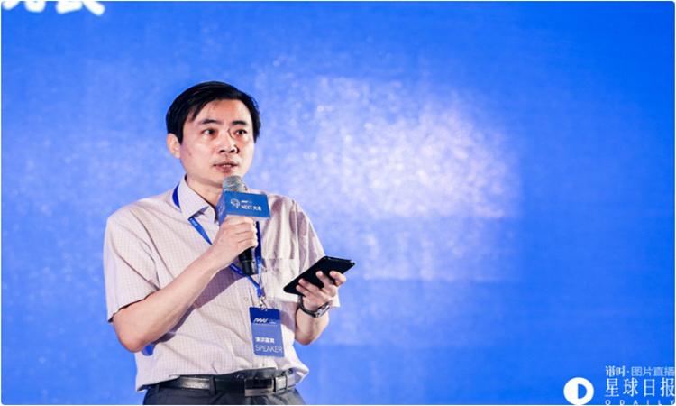 清华大学信息技术研究院副院长邢春晓:要抓住区块链带来的科技革命和产业变革机遇