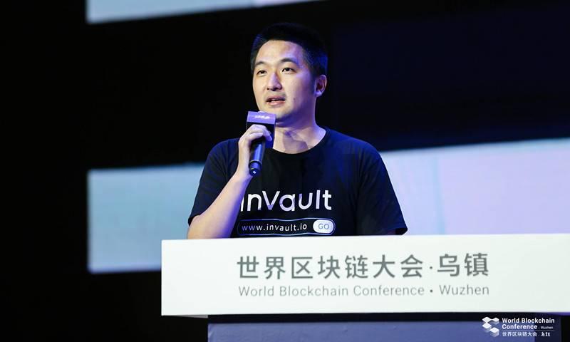 乌镇·许斌:企业级数字货币管理门槛高,缺乏相应解决方案