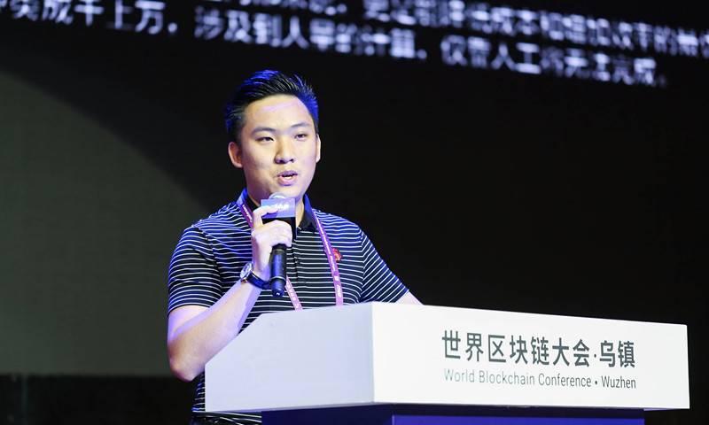 乌镇·分子集团CEO曹俊良:区块链大爆炸,行业发展将越来越快,项目越来越多