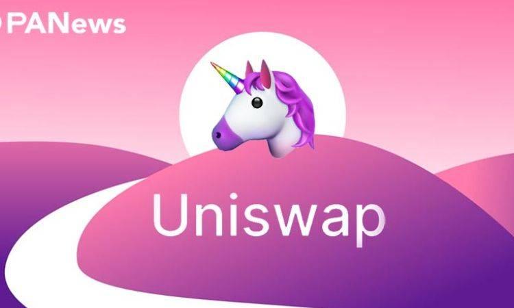 """Uniswap""""秋收起义"""":狂撒近50亿,满血复活能否持续?"""