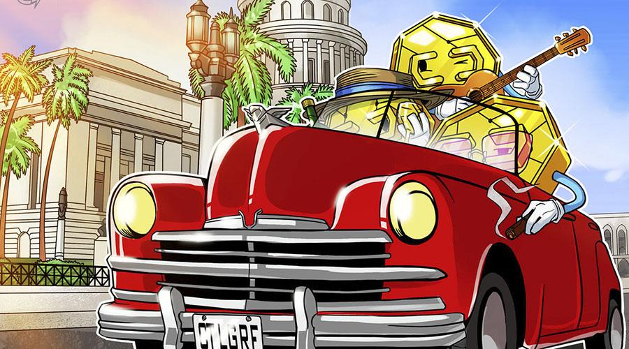 古巴人民对加密货币兴趣激增,但国内缺乏监管