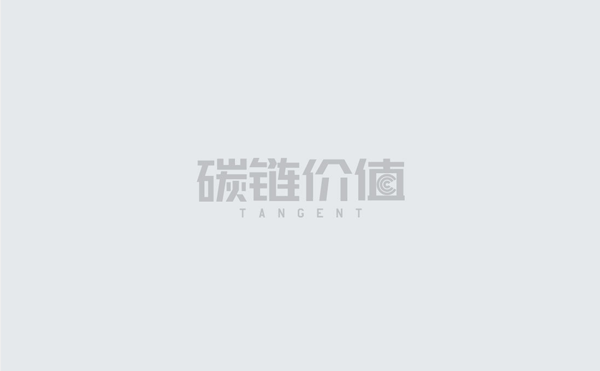 陈云峰: 数字货币行业的竞业限制条款适用问题探讨