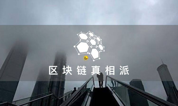 "Bitgogo撇清""强制理财"" 难解资金困局"