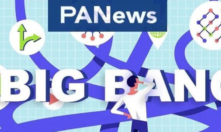 新物种   BigBang Core如何做区块链+物联网?
