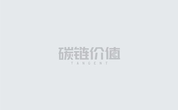 全国首张区块链电子发票深圳开出 腾讯区块链再增应用场景