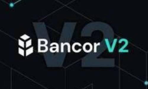 无常损失是阻挡流动性流入AMM的大坝,Bancor V2能撬开水闸吗?