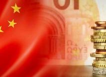 今日推荐 | 福布斯:中国央行数字货币将促进金融创新