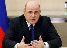 俄罗斯将认可比特币作为资产获得法律保护