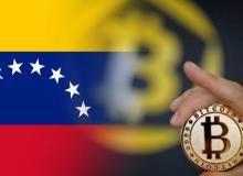 彭博社:委内瑞拉考虑将加密货币作为国际货币储备