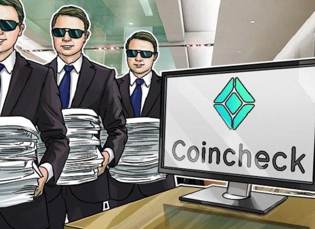 Coincheck为机构推出OTC加密交易服务,目前主要针对比特币