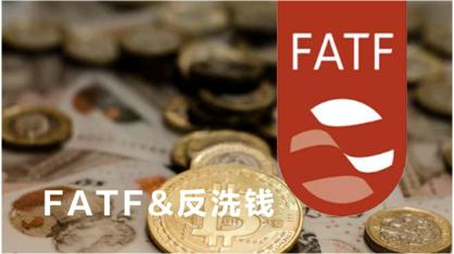 虚拟货币反洗钱与反恐怖融资的监管思路