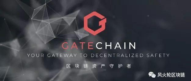 Gate 改规则后的风险点分析