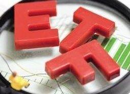区块链ETF和数字货币ETF的区别?