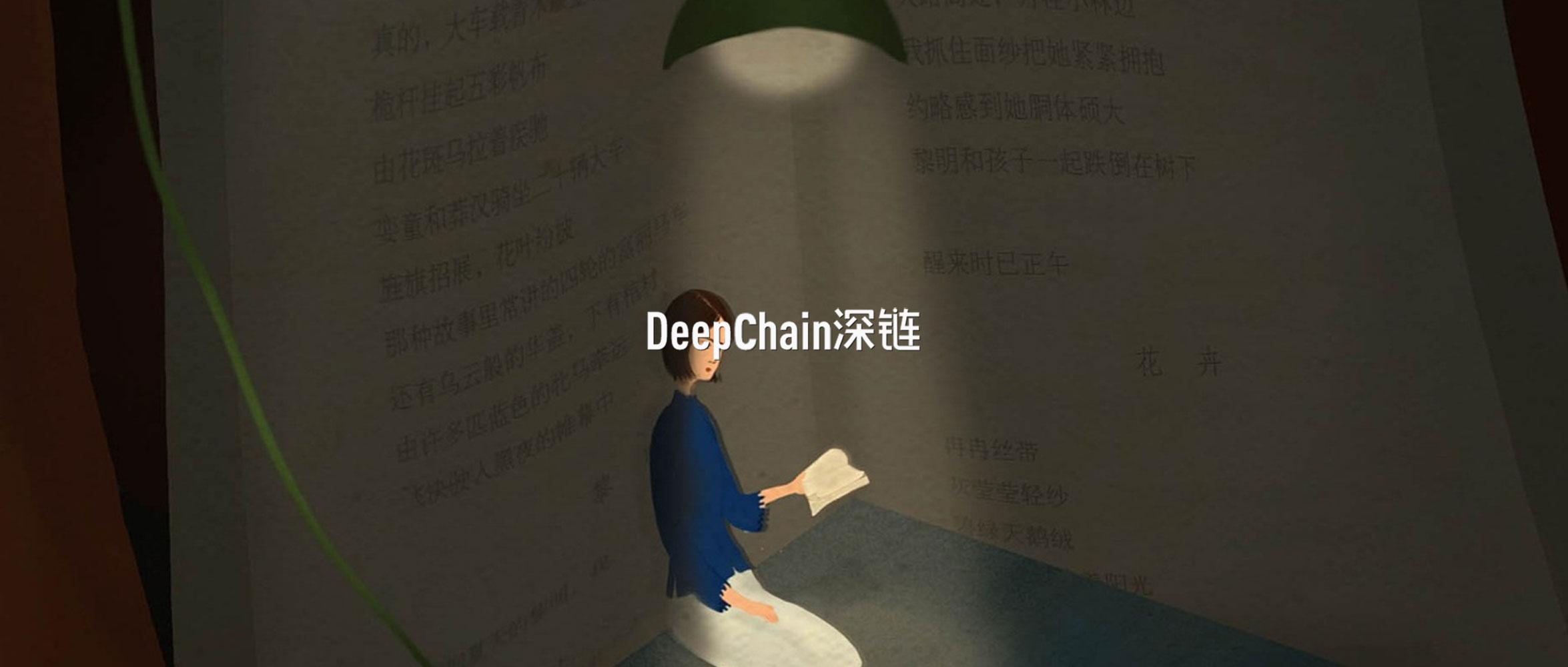 扶持与监管政策纷纷推出,中国区块链的关键词到底是什么?
