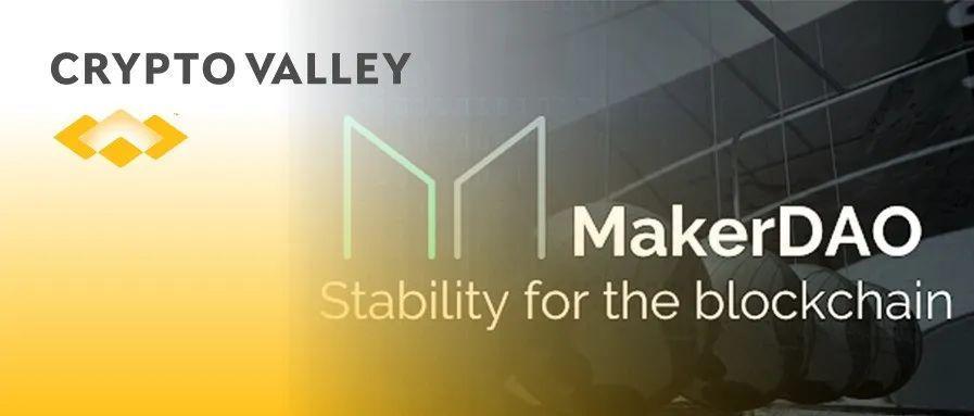 2020 年 4 月 MakerDAO 生态报告