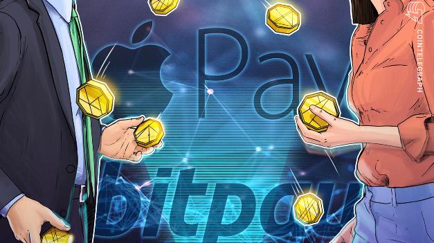 BitPay集成Apple Pay,为其3.8亿用户提供加密支付服务