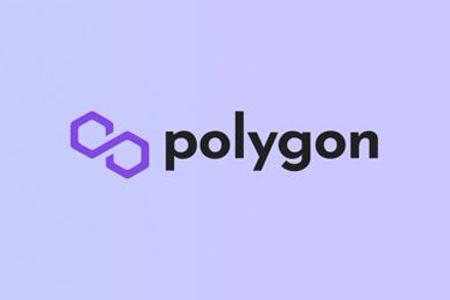 一文解读NFT的Polygon(Matic) 生态发展