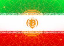 伪装成国家的矿场,伊朗或将用加密货币撕开美国经济制裁大网