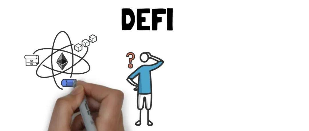 你不知道的 DeFi 真相,它的未来会是什么样子?